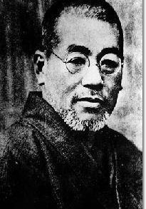 (Usui Sensei), founder of the Reiki System of Healing.